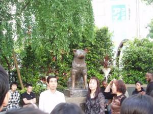 Памятник Хачико