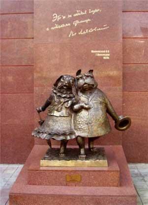 Памятник собакам и любви — Краснодар