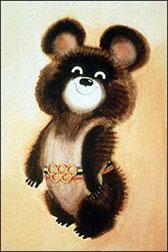 Маскот олимпийских игр