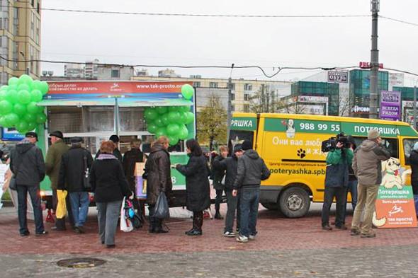 Фургон с животными в Санкт-Петербурге