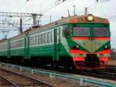 Правила перевозки собаки в поезде РЖД